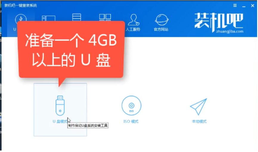 windows10镜像