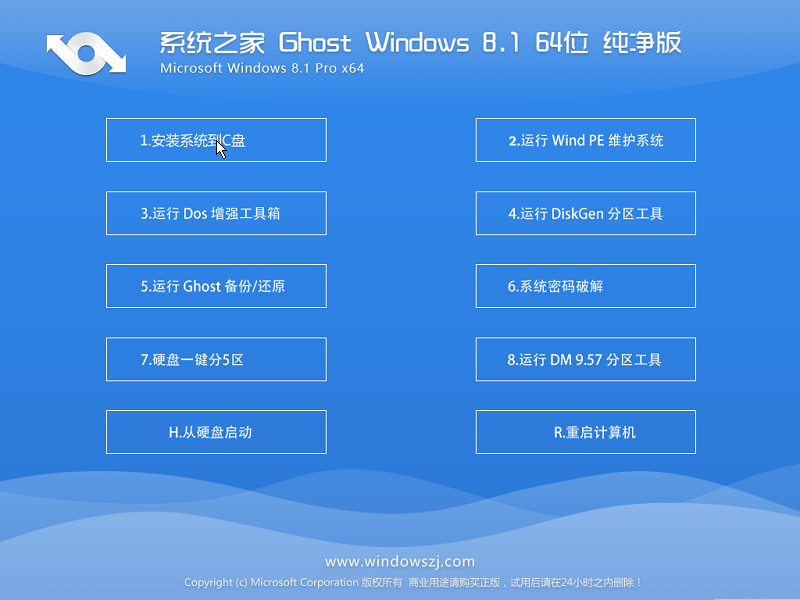 Windows 7-2016-08-30-17-23-36.png