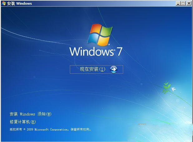 win7 sp1 iso镜像